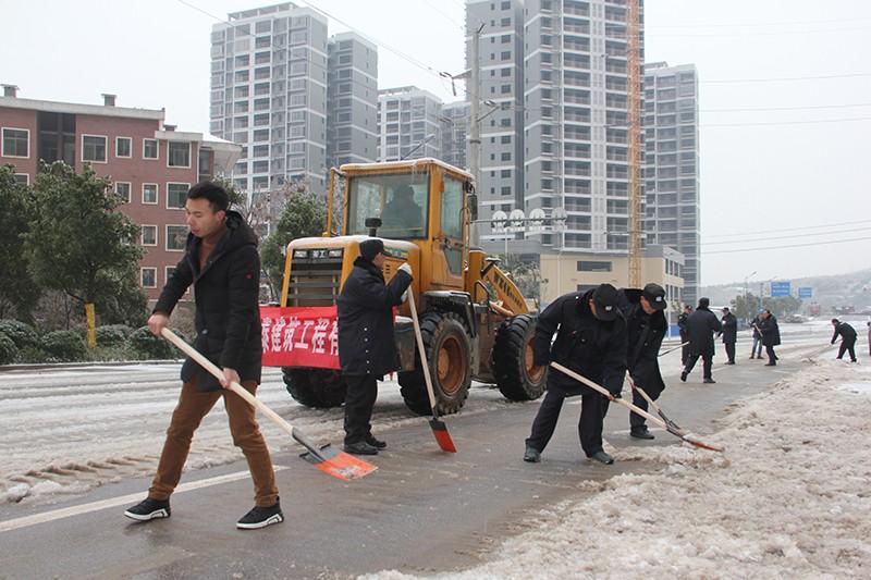湖南德泰建设集团,房屋项目,市政项目,地产项目